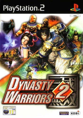 Dynasty Warriors 2 (PS2)