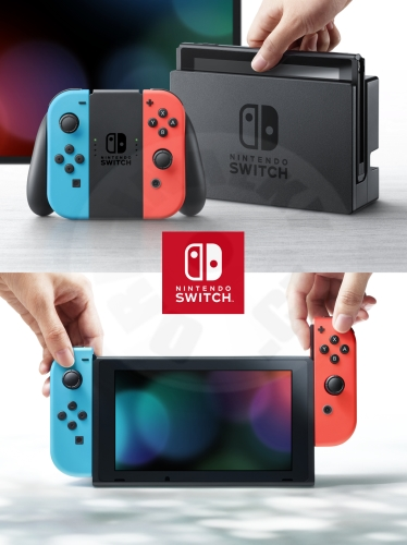 Nintendo Switch Neon Blue & Neon Red