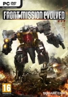 Front Mission: Evolved (PC)