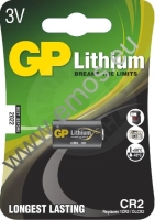 GP Photo Lithium Battery CR2