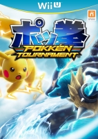 WiiU Pokkén Tournament (Wii U)